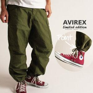 AVIREX公式通販|【WEB&DEPOT限定】M-65ファティーグパンツ/M-65FATIGUEPANT【送料無料】(アビレックスアヴィレックス)
