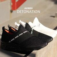 AVIREXBelle公式通販|デトネーション/DETONATION/スニーカー【送料無料】(アビレックスアヴィレックス)