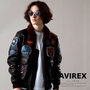 AVIREX 公式通販 | ゴート G-1 トップガン/GOAT G-1 TOP GUN(アビレックス アヴィレックス)メンズ 男性 レディース 女…