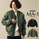 AVIREX 公式通販 | MA-1 コマーシャル/MA-1 COMMERCIAL(アビレックス アヴィレックス)メンズ 男性