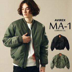 AVIREX 公式通販 | 定番フライトジャケット サイズを大きくなって新登場! エムエーワンコマーシャル/MA-1 COMMERCIAL(アビレックス アヴィレックス)メンズ 男性 無地 中綿 アウター 大きめ ゆったり カッコイイ