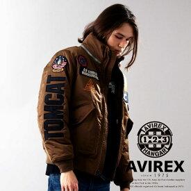 AVIREX 公式通販 | 「トップガン」をモチーフにした中綿入り冬アウター フードの収納あり/CUSTOM CWU TOP GUN(アビレックス アヴィレックス)メンズ 男性 防寒 冬アウター レッド ブラウン ネイビー オリーブ