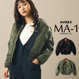 AVIREX Belle 公式通販   レディースサイズ 定番フライトジャケット サイズを大きくなって新登場! エムエーワンコマーシャル/WOMENS MA-1 COMMERCIAL(アビレックス アヴィレックス)ウィメンズ 女性 無地 中綿 アウター 大きめ ゆったり カッコイイ