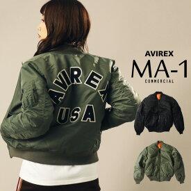 AVIREX Belle 公式通販   レディースサイズ 背中にロゴ!定番フライトジャケット サイズを大きくなって新登場! エムエーワンコマーシャル ロゴ/WOMENS MA-1 COMMERCIAL LOGO(アビレックス アヴィレックス)ウィメンズ 女性 中綿 アウター 大きめ ゆったり カッコイイ