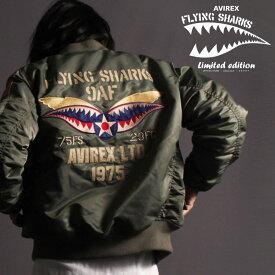 再入荷!!AVIREX 公式通販・オンライン限定 | エムエーワン フライングシャーク/MA-1 FLYING SHARKS(アビレックス アヴィレックス)フライトジャケット 冬アウター 中綿 ボンバージャケット