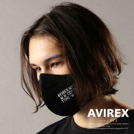 AVIREX 公式通販 | 耳が痛くならないマスク/AVIREX MASK(アビレックス アヴィレックスメンズ 男性 レディース 女性 男女兼用 ユニセックス)ファッションマスク 洗濯可能【交換返品不可】