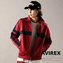 AVIREX 公式通販 | アヴィレックス イージー トラックジャケット/avirex EASY TRACK JACKET(アビレックス アヴィレッ…