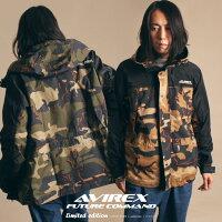 AVIREX公式通販|【WEB限定】フューチャーカモツートンマウンテンジャケット/FUTURECAMO2TONEMOUNTAINJACKET(アビレックスアヴィレックス)