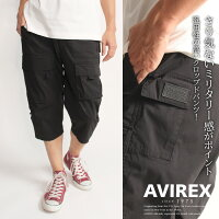 AVIREX公式通販|ファンクショナルクロップドパンツ/FUNCTIONALCROPPEDPANTS(アビレックスアヴィレックス)