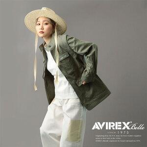 AVIREXBelle公式通販|コットンヘンプリップストップ2ウェイジャケット/COTTONHEMPLIPPSTOP2WAYJKT(アビレックスアヴィレックス)