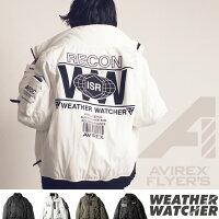 AVIREX公式通販|【AVIREXFLYER'S】フライトジャケットウェザーウォッチャー/FLIGHTJACKETWEATHERWATCHER/AF(アビレックスアヴィレックス)