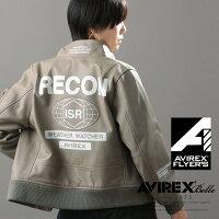 AVIREXBelle公式通販|【AVIREXFLYER'S】WOMENS/レザージャケット/LEATHERJACKET/AF(アビレックスアヴィレックス)