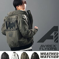 AVIREXBelle公式通販|【AVIREXFLYER'S】WOMENS/フライトジャケットウェザーウォッチャー/FLIGHTJACKETWEATHERWATCHER/AF(アビレックスアヴィレックス)