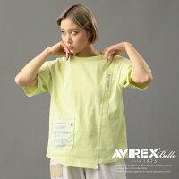 AVIREXBelle公式通販|メッシュポケットデザインプルオーバー/MESHPOCKETDESIGNPULLOVER/アヴィレックス/AVIREX(アビレックスアヴィレックス)