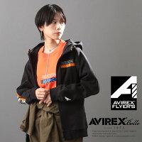 AVIREXBelle公式通販|【AVIREXFLYER'S】スウェットパーカー/L/SSWEATPARKA/AF(アビレックスアヴィレックス)