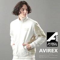AVIREX公式通販|【AVIREXFLYER'S】トラックジャケット/TRACKJACKET/AF(アビレックスアヴィレックス)