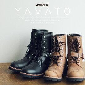 AVIREX 公式通販 | サイズ交換1回無料メンズ レディースヤマト サイドジップ バイカーブーツ エンジニアブーツ レザー 革靴YAMATO BAIKER BOOTS 22〜28cm(アビレックス/アヴィレックス)