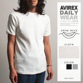 AVIREX 公式通販・DAILY WEAR | デイリー ミニ ワッフル ショートスリーブ ティーシャツMINI WAFFLE CREW NECK S/S T-SHIRT半袖 無地 伸縮 柔らかい シンプル