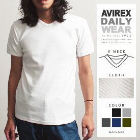 AVIREX 公式通販・DAILY WEAR | 伸縮性 丈夫 デイリー ブイネック 無地 リブ 半袖 Tシャツ カットソーS/S V NECK T-SHIRT(アビレックス/アヴィレックス)(6143501/617351) 伸び縮み 長持ち インナー 肌着 Vネック デイリーウェア 厚手