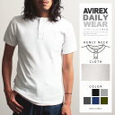 AVIREX 公式通販・DAILY WEAR | 伸縮性 丈夫 デイリー ヘンリーネック 無地 リブ 半袖 Tシャツ カットソーS/S HENLEY NECK T-SHIRT(アビレックス/アヴィレックス)(6143504/6183641) 伸び縮み 長持ち インナー 肌着 ボタンTシャツ デイリーウェア 厚手