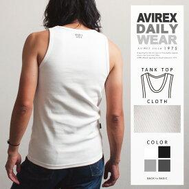 AVIREX 公式通販・DAILY WEAR | 伸縮性 丈夫 デイリー タンクトップ レギュラー 無地 リブ カットソーWIDE BACK TANK TOP(アビレックス/アヴィレックス) 伸び縮み 長持ち インナー 肌着 デイリーウェア 厚手