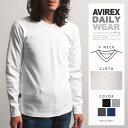 AVIREX 公式通販・DAILY WEAR | 伸縮性 丈夫 デイリー ブイネック 無地 リブ 長袖 Tシャツ カットソーL/S V NECK T-SHIRT(アビレックス/アヴィレックス)(6153480/617394) 伸び縮み 長持ち インナー 肌着 ロンT Vネック デイリーウェア 厚手