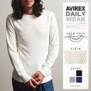 AVIREX 公式通販・DAILY WEAR | 長袖 サーマル クルーネックTシャツ・無地L/S THERMAL CREW NECK TEE