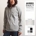 AVIREX 公式通販・DAILY WEAR | 伸縮性 丈夫 デイリー 無地 リブ ジップ パーカRIB ZIP PARKA(アビレックス/アヴィレックス)伸び縮み 長持ち 薄手 持ち運び 一重 重ね着