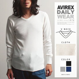 AVIREX 公式通販・DAILY WEAR | デイリー ロングスリーブ サーマル Vネック ティーシャツDAILY L/S THERMAL V-NECK T-SHIRT