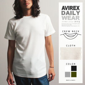 AVIREX 公式通販・DAILY WEAR | デイリー 半袖 サーマル クルーネック TシャツDAILY S/S THERMAL Tシャツ