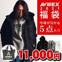 AVIREX公式通販福袋2021年数量限定【A:アウターブラック】 中身の分かる5点入り(中綿アウター スウェット 長袖Tシャ…