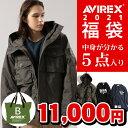 AVIREX公式通販福袋2021年数量限定【B:アウターオリーブ】 中身の分かる5点入り(中綿アウター スウェット 長袖Tシャ…