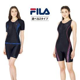 【スポーツ】FILA細見せフィットネス水着 70062▼スイムウエア フィットネス ジム プール