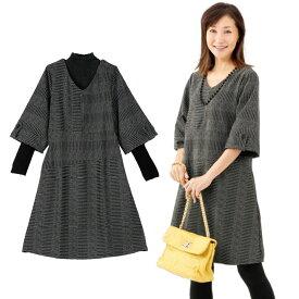 【レディースファッション】切替えロングチュニック TK3327-80141▼婦人服 ミセス