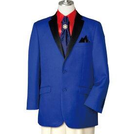 【フォーマル】紳士用衿配色ジャケット CN-JK001-3296▼テーラード メンズ衣装 バイカラー ブルー