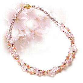 【アクセサリー】<桜霞>宝石のネックレス Z0969▼ローズクオーツ ピンクオパール 淡水パール ジュエリー 日本製