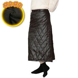 【ファッション雑貨】 裏ボア巻きスカート Z1473 ▼ 毛布 ブランケット 巻きスカート