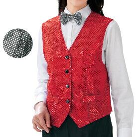 【ステージ衣装】スパンコールベスト 婦人用 VE142-2-2695 ▼レディースベスト ステージ衣装