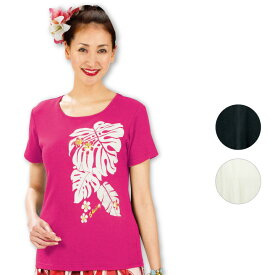 【フラダンス衣装】モンステラTシャツ TK1621-4-2530▼フラダンス 衣装 フラTシャツ