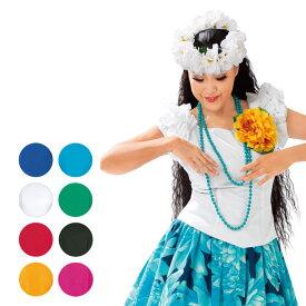 【フラダンス衣装】フリルブラウス TSS1762-2-3013 ▼フォークダンス フラトップス トップス 練習着