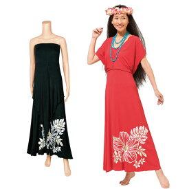 【フラダンス衣装】ハワイアン サッシュドレス OP308-1-3174 ▼ハワイアンドレス フラドレス タヒチアン