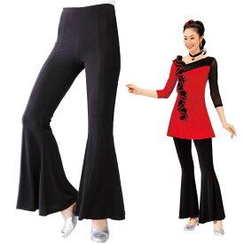 【ダンス衣装】裾フレアーパンツ KN-021-3261▼フォーマル ボトムス 衣装 ステージ