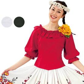 【フラダンス衣装】七分袖フリルブラウス TSS1888-3320 ▼フラダンス フォークダンス