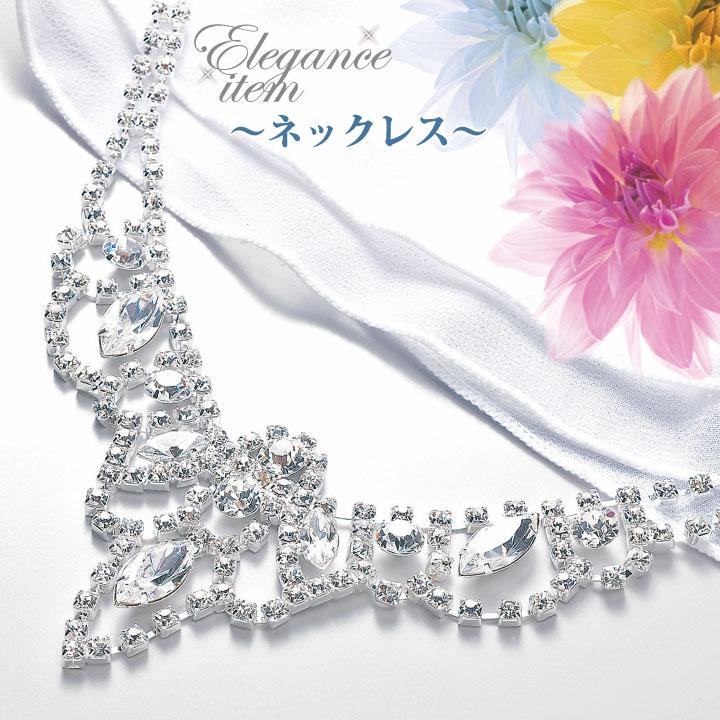 【アクセサリー】ネックレス GD170-2628 ▼カラオケ フォーマル パーティー 結婚式