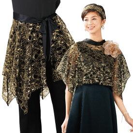 【ダンス衣装】総レースオーバースカート SK529-3160▼レディースファッション フォーマル パーティ