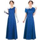 【ステージ衣装】袖取り外しジャカードドレス ブルー OP360-3375▼演奏会 コンテスト 衣装 カラードレス