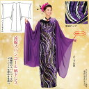 【ロングドレス】流線スパンコールドレス OP309-4-3189 ▼ワンピース カラオケ衣装