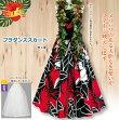 【アビバーレ】フラダンススカート赤×黒