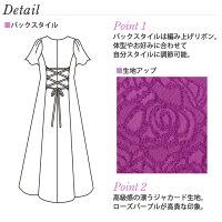 【アビバーレ】袖取り外しジャカードドレス
