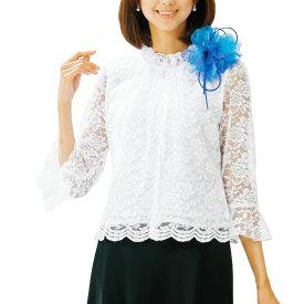 【コーラス衣装】総レースブラウス 白 TSS1565-1-2781▼フォーマルブラウス 発表会 ステージ衣装